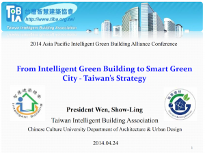 From Intelligent Green Building to Smart Green City - Taiwan's Strategy_preview