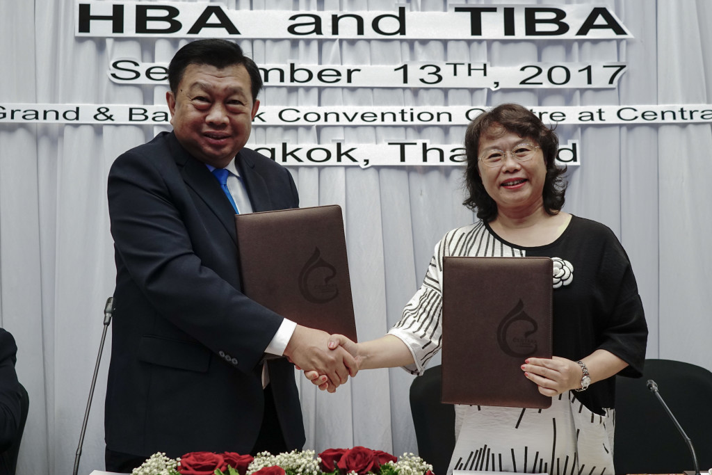 LOI Signing between TIBA and HBA